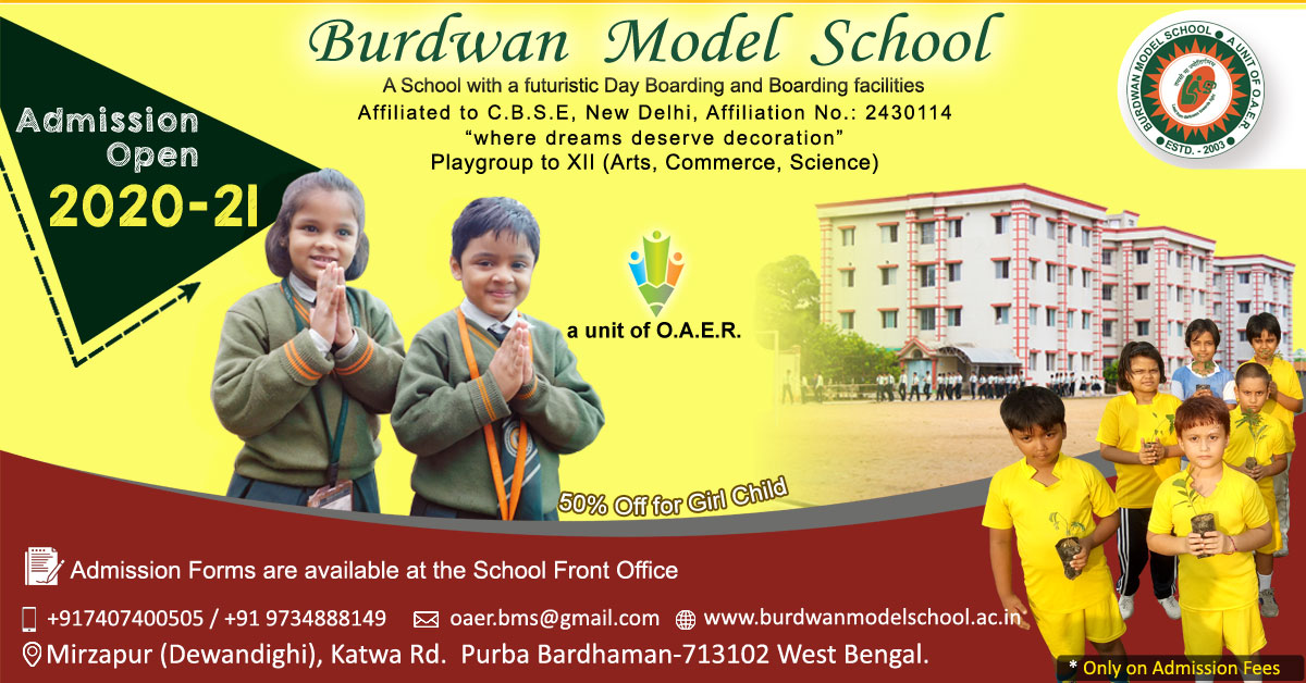 Burdwan Model School Official Website | CBSE School | BMS | Burdwan